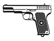 Handgun v8 Decal Sticker